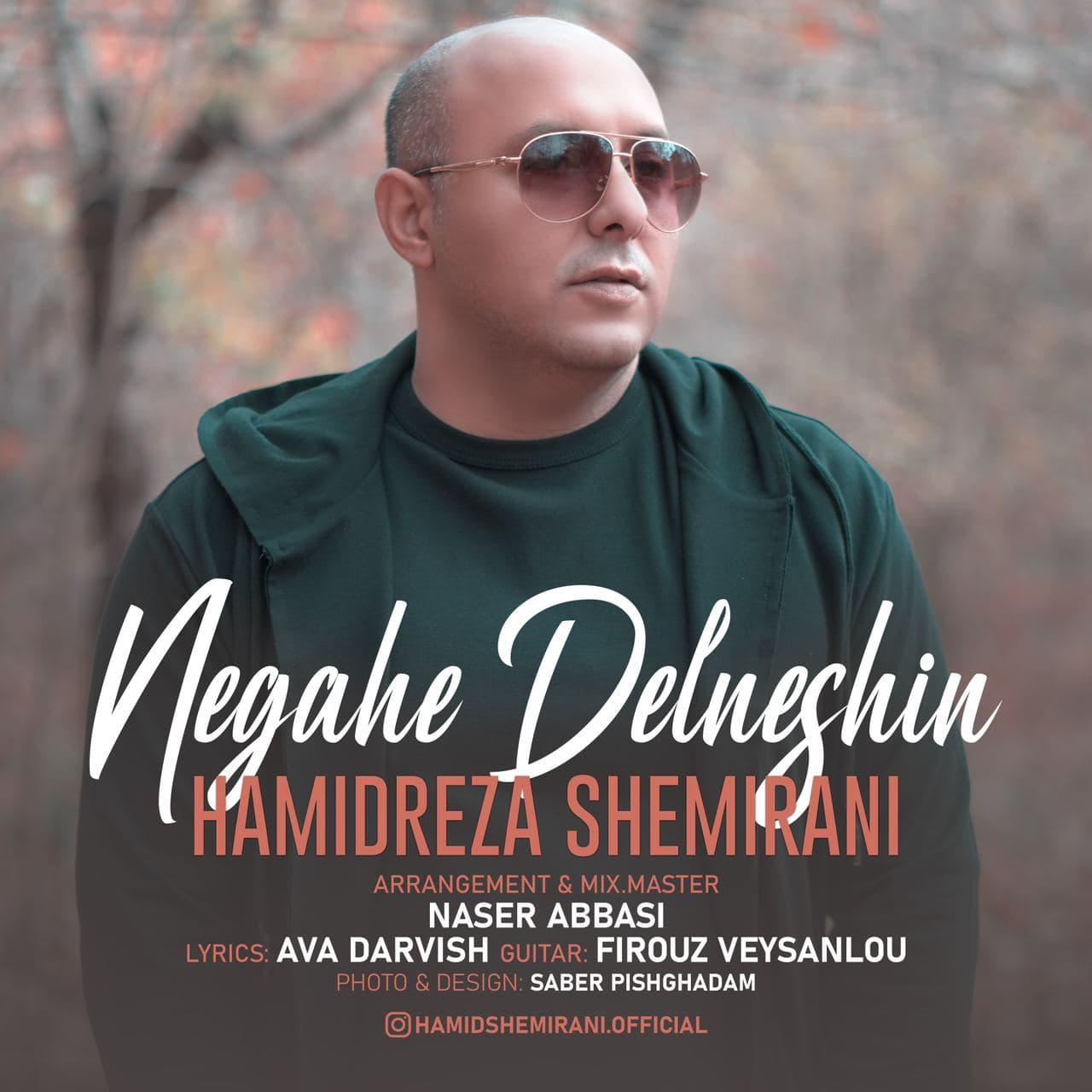 Hamidreza Shemirani – Negahe Delneshin