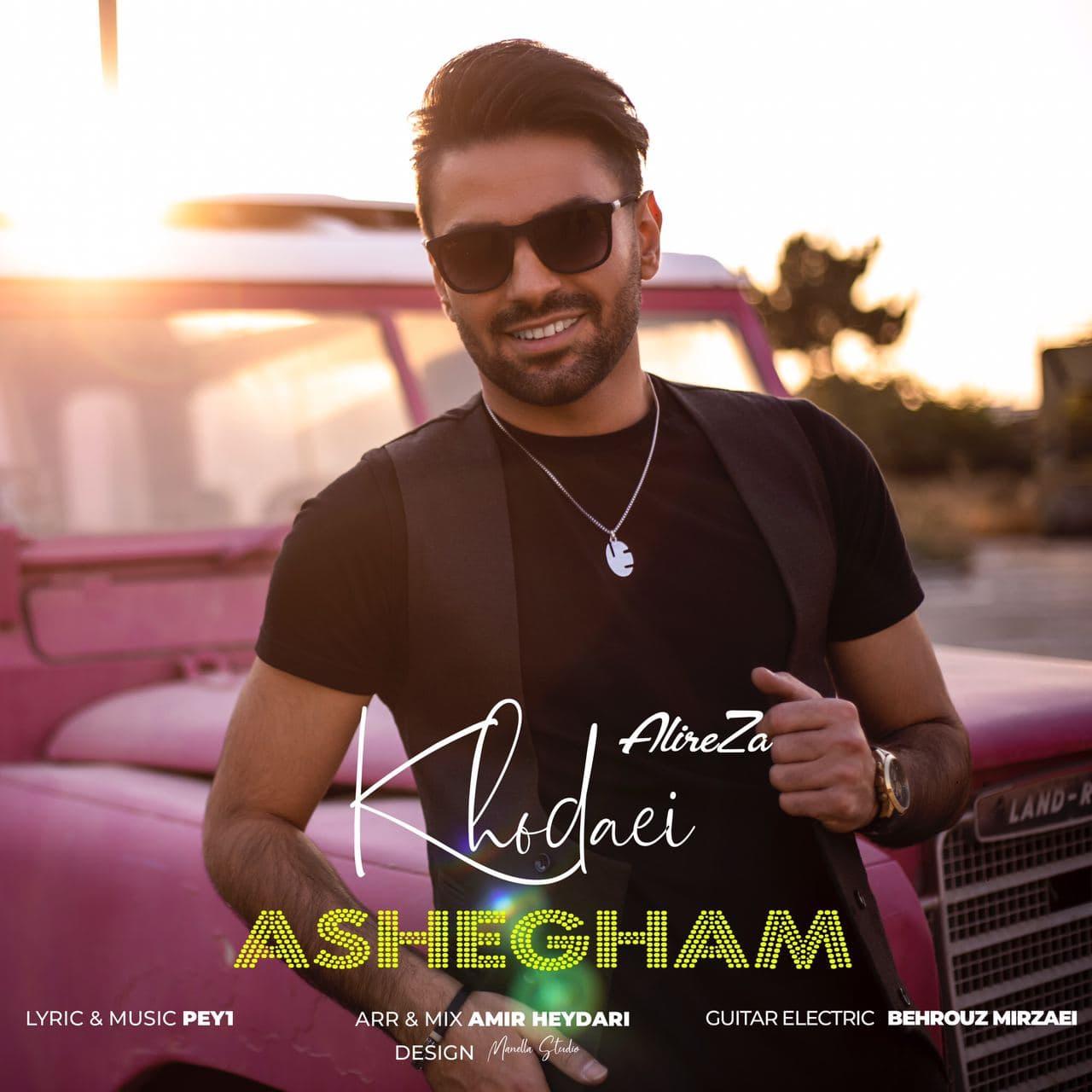 Alireza Khodaei – Ashegham