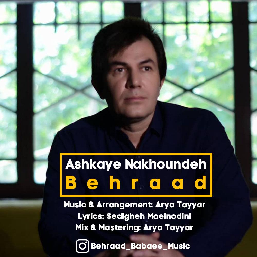 Behraad – Ashkaye Nakhoundeh