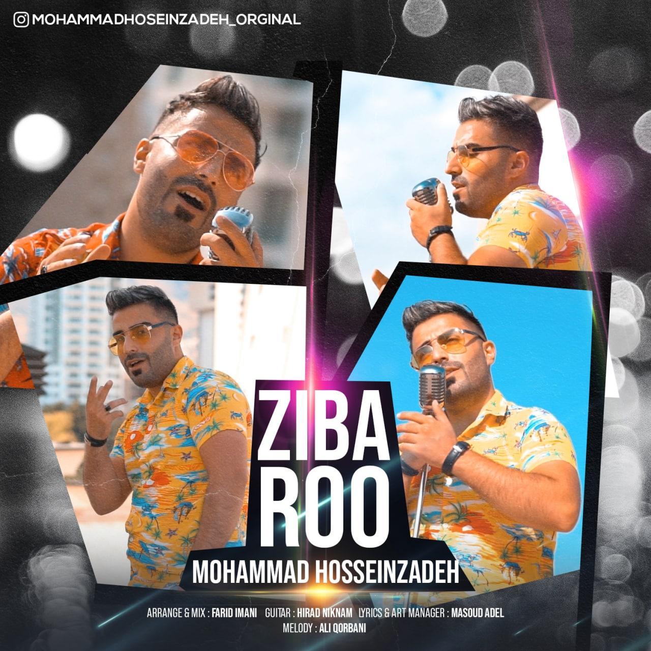 Mohammad HosseinZade – Ziba Roo