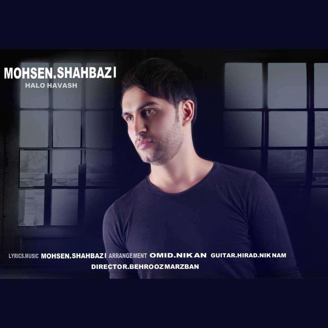 Mohsen Shahbazi – Halo Havash