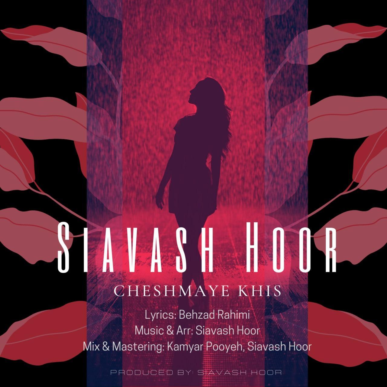 Siavash Hoor – Cheshmaye Khis