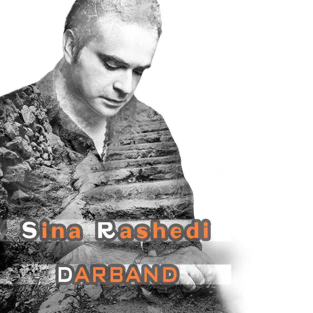 Sina Rashedi – Darband