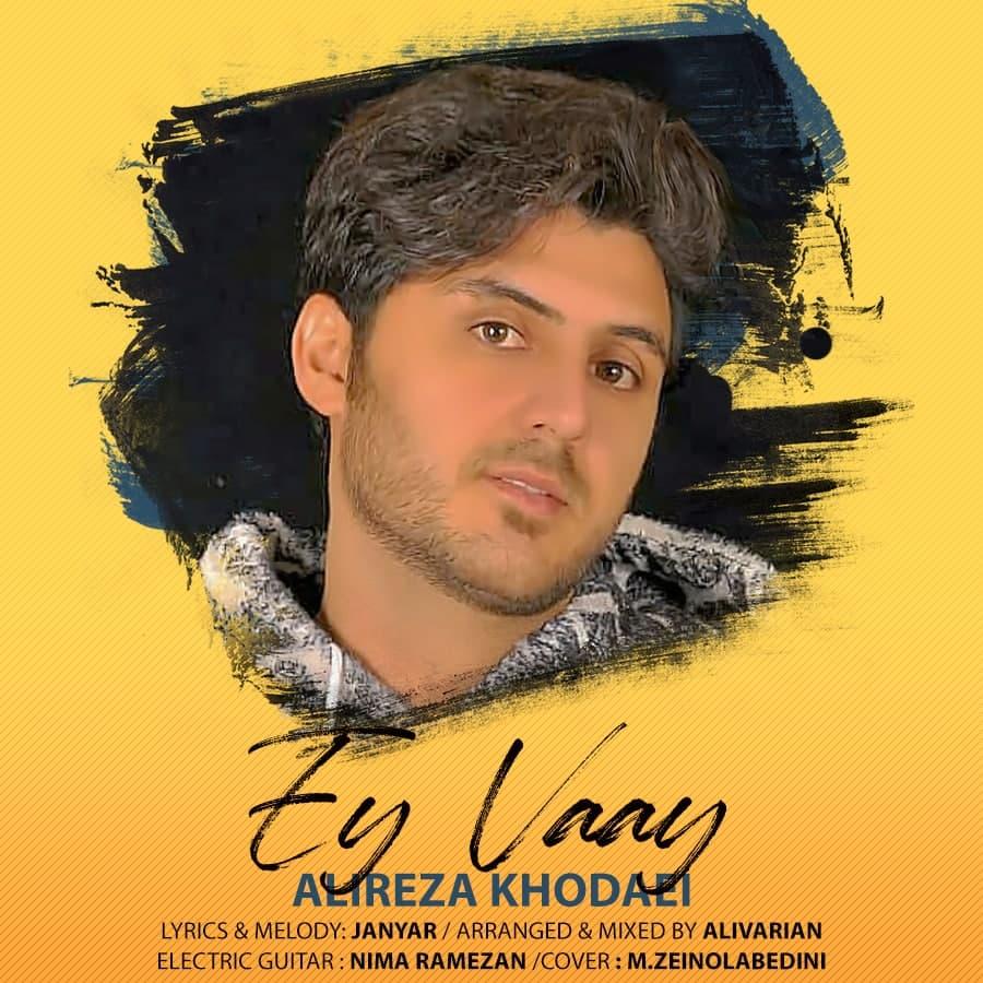 Alireza Khodaei – Ey Vaay