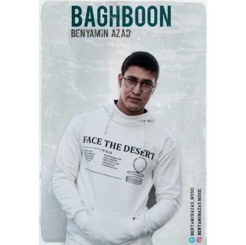 Benyamin Azad – Baghboon