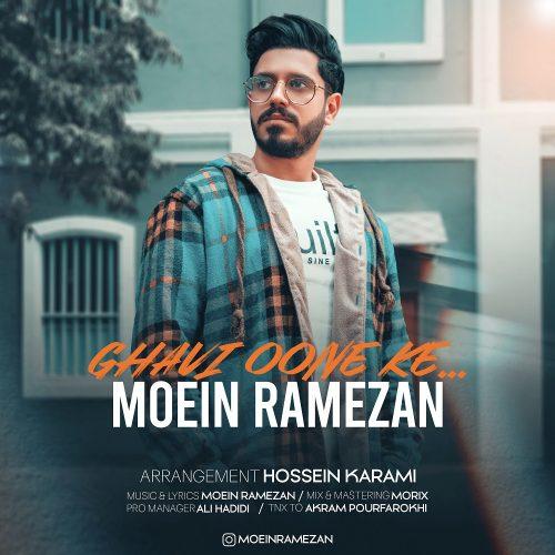 Moein Ramezan – Ghavi Oone Ke