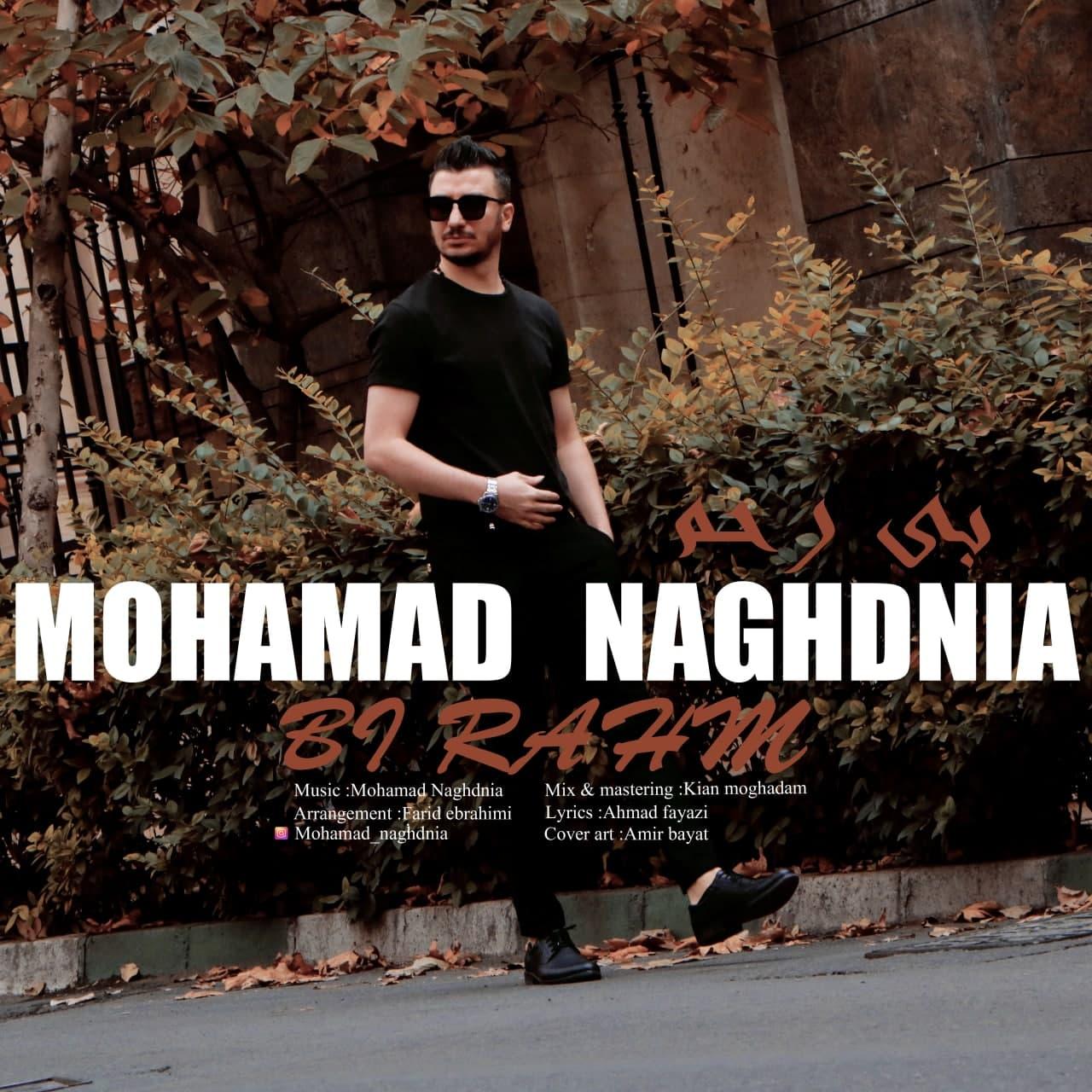 Mohamad Naghdnia – Bi Rahm