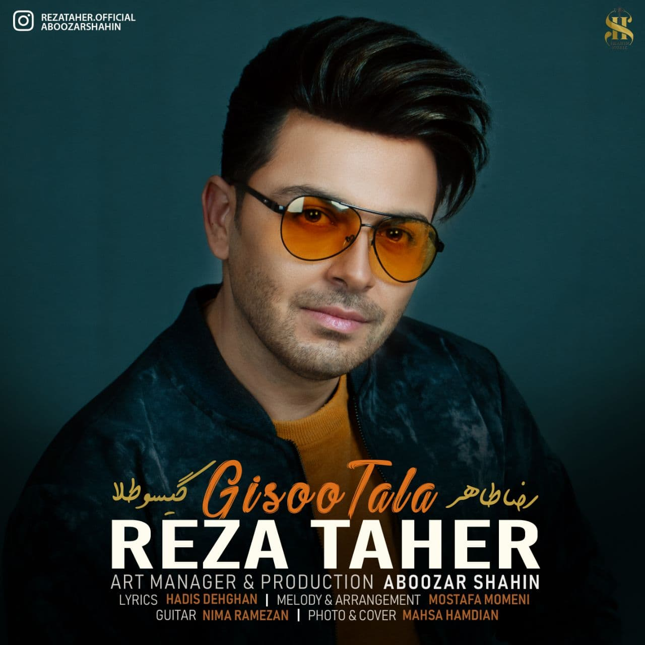 Reza Taher – Gisoo Tala