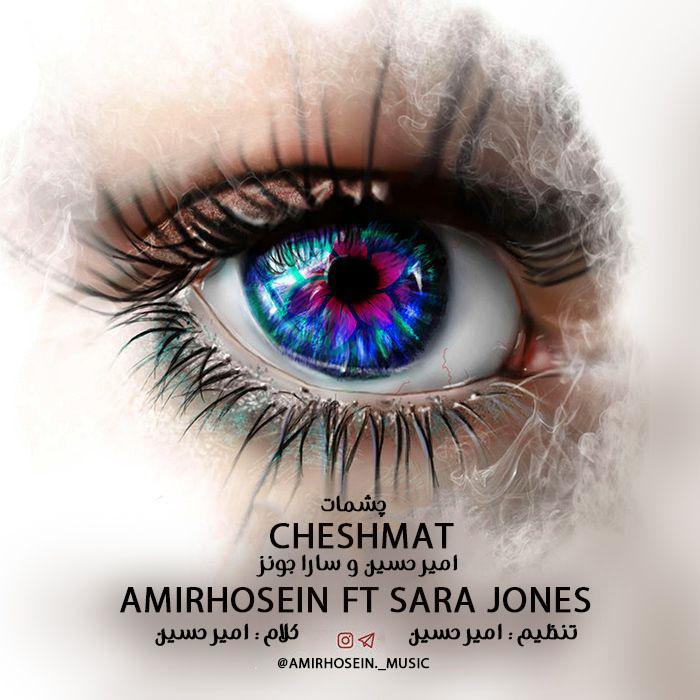 Amirhosein – Cheshmat