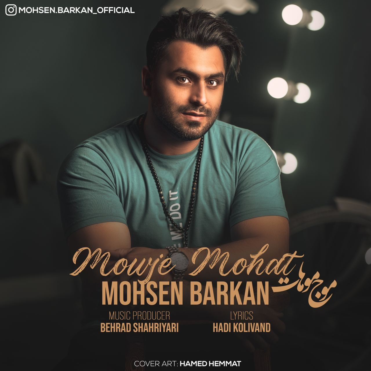 Mohsen Barkan – Mowje Mohat