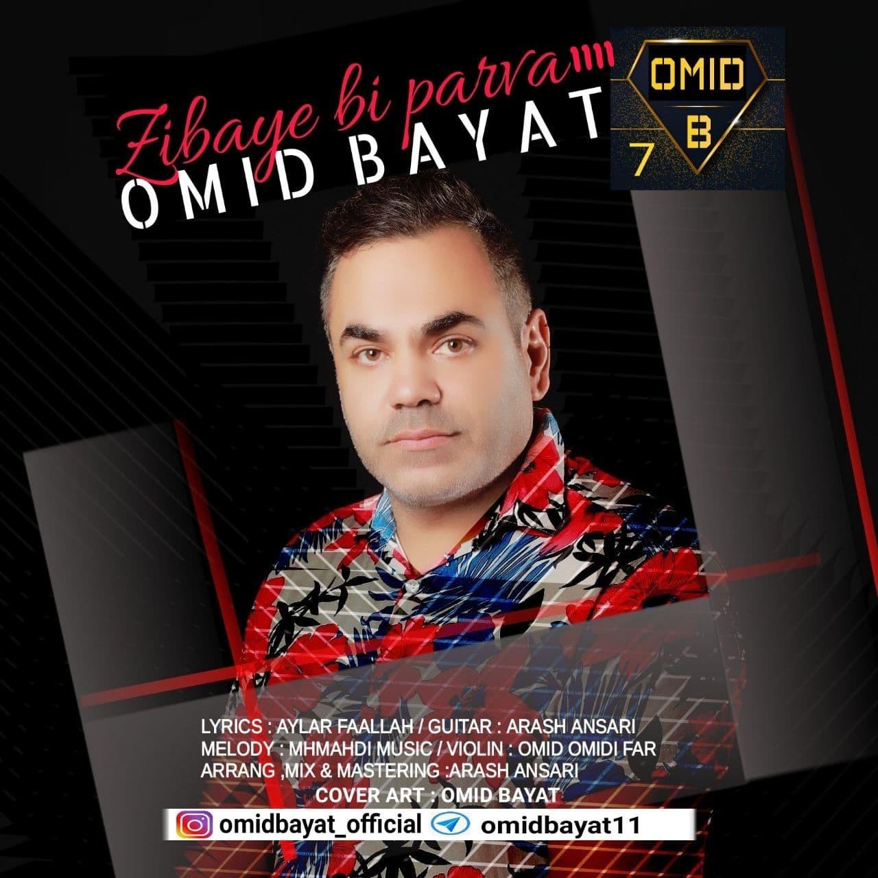Omid Bayat – Zibaye Bi Parva