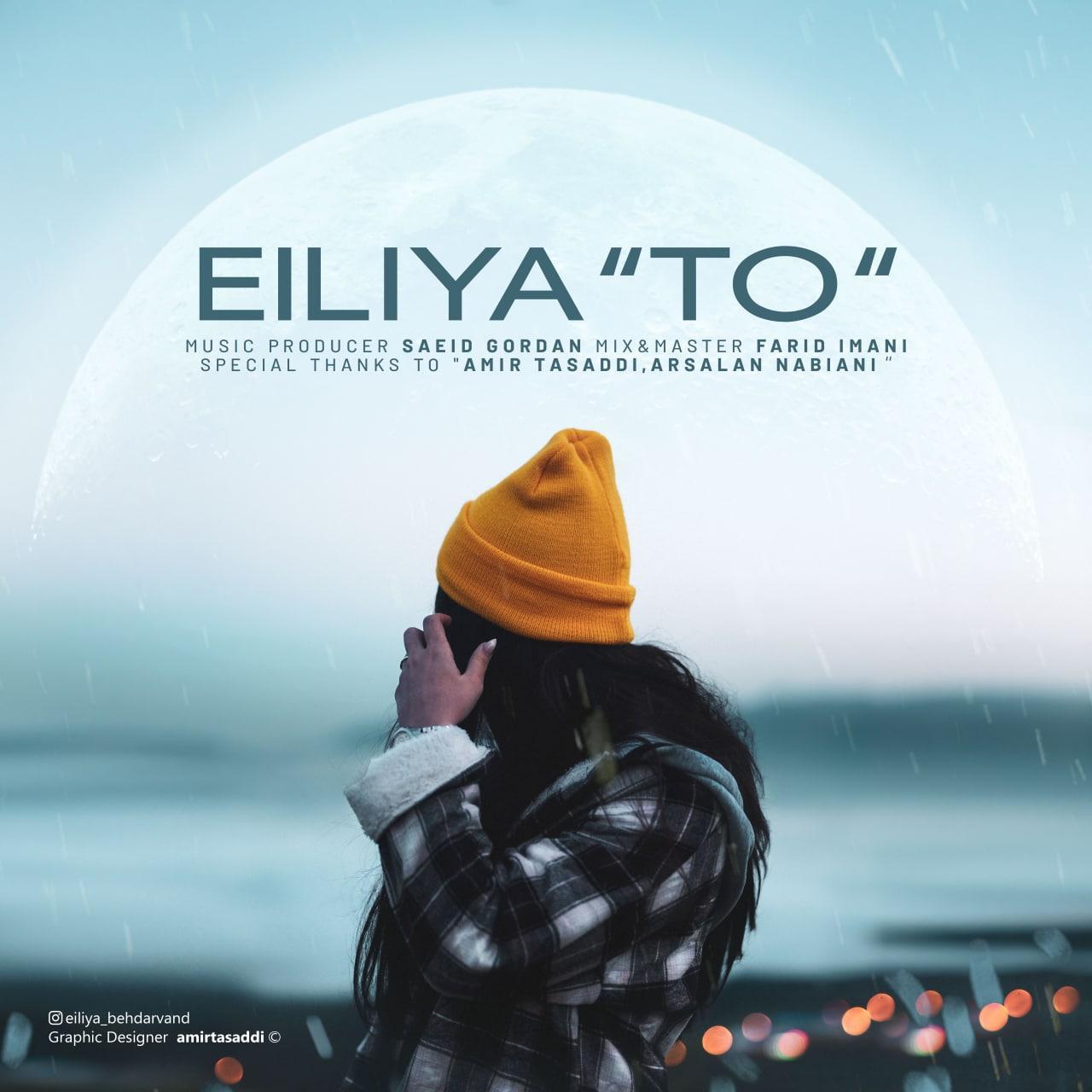 Eiliya – To