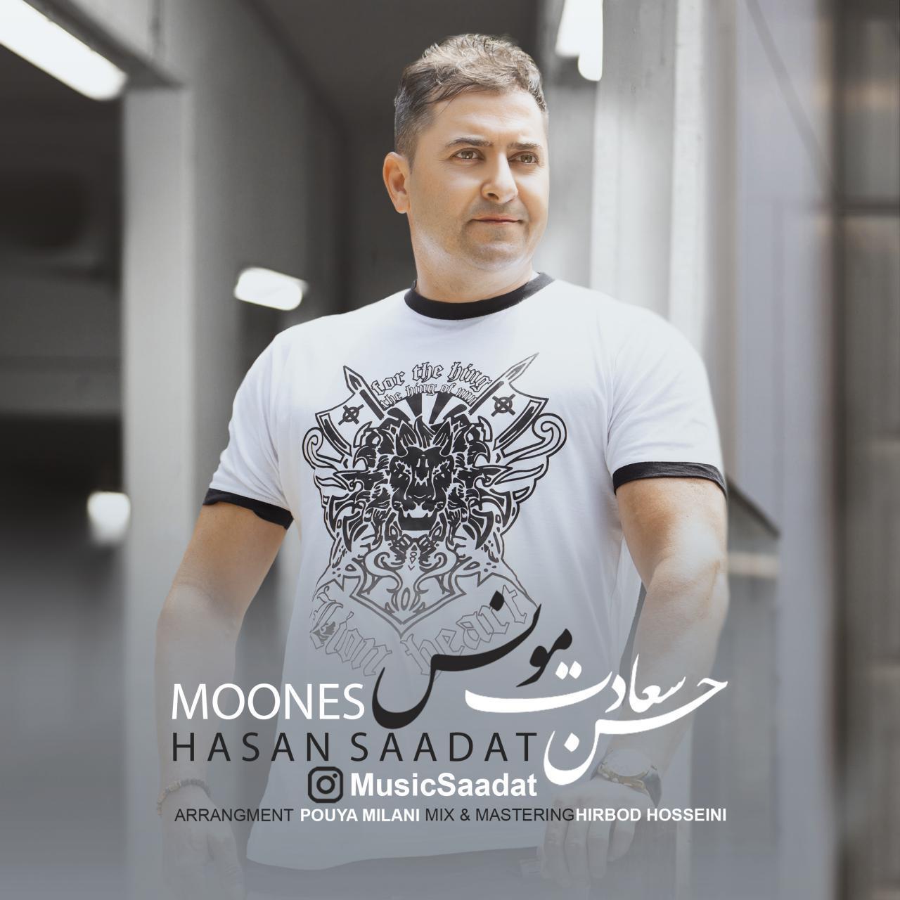 Hasan Saadat – Moones