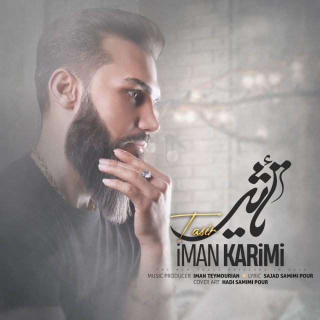 Iman Karimi – Tasir