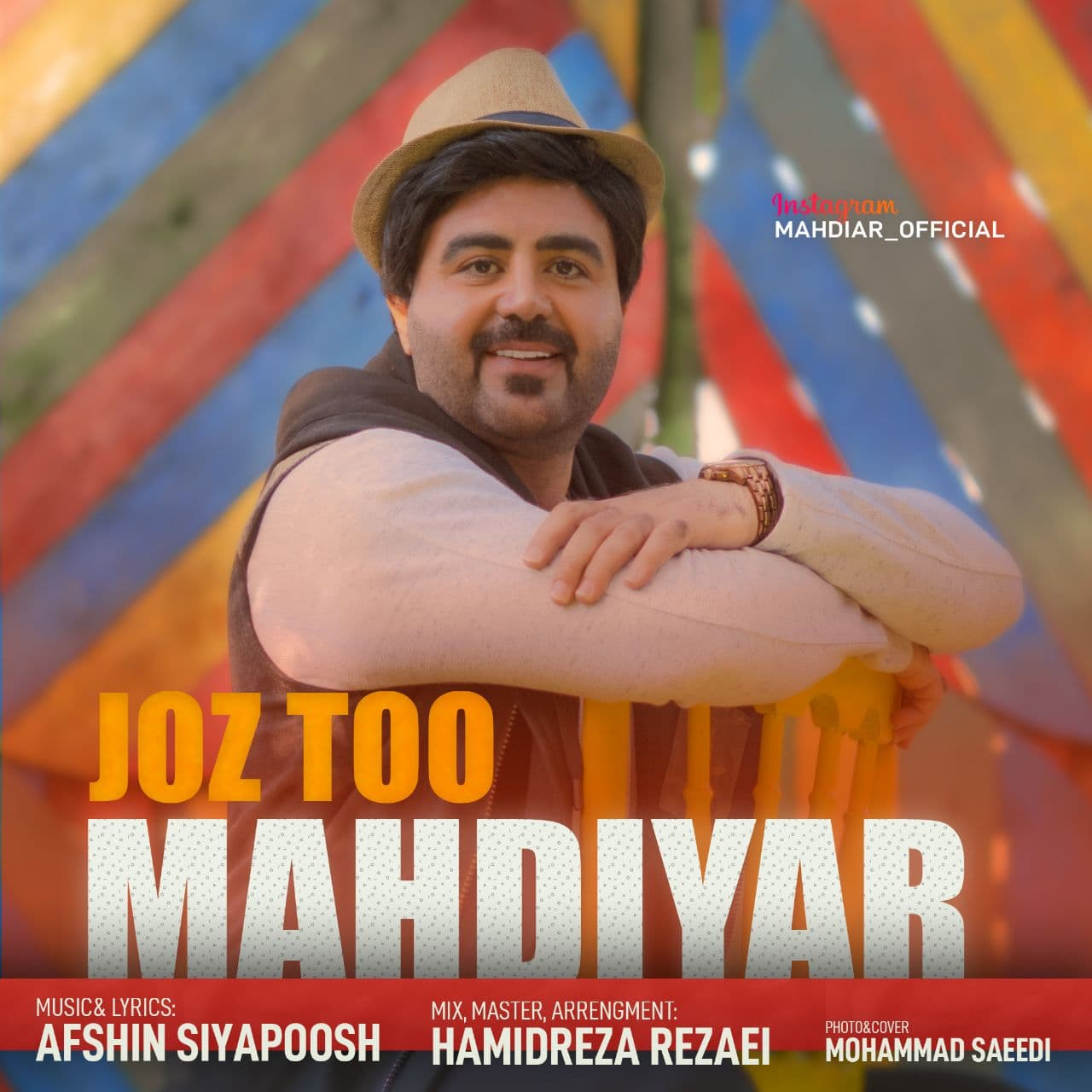 Mahdiar Moridian – Joz To