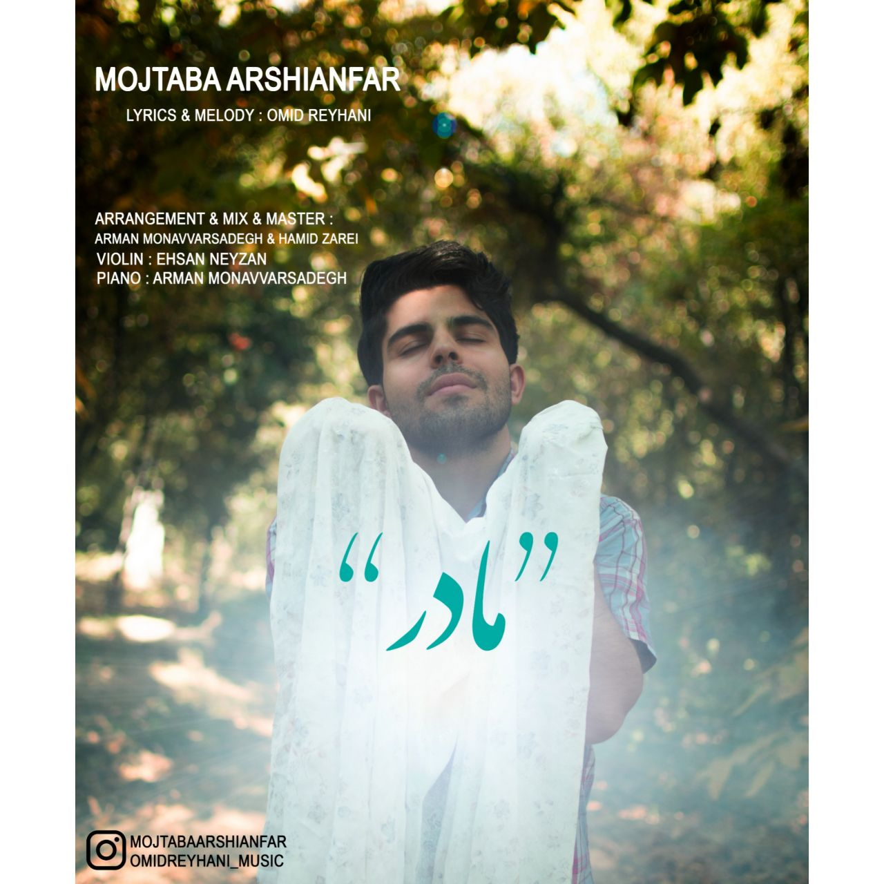 Mojtaba Arshianfar – Madar
