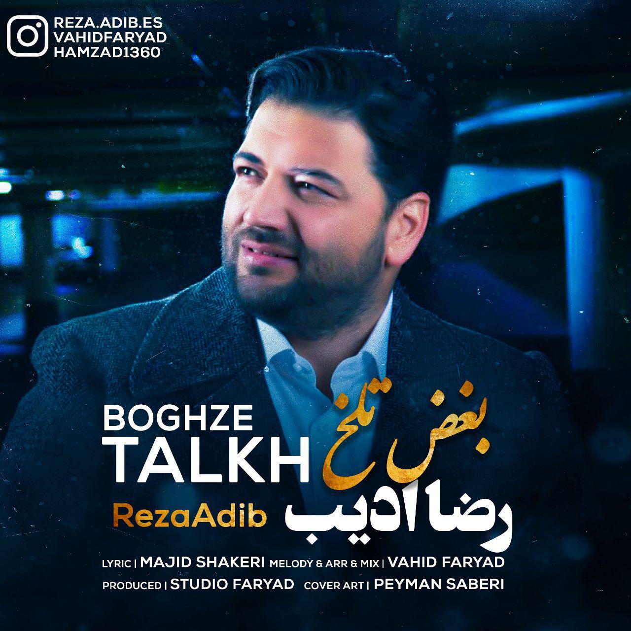 Reza Adib – Boghze Talkh