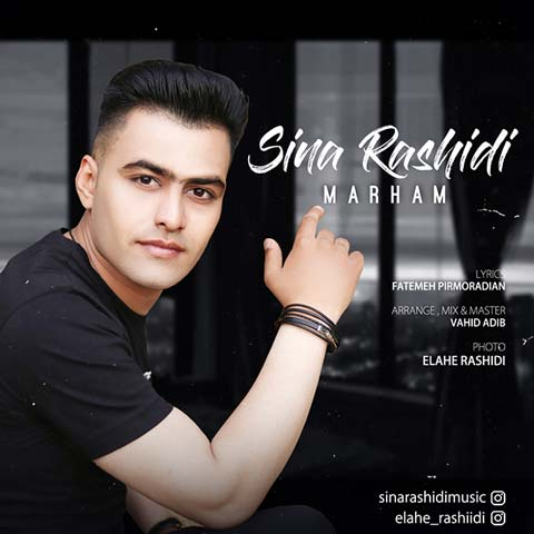 Sina Rashidi – Marham