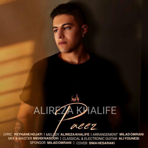 Alireza Khalife – Paeez