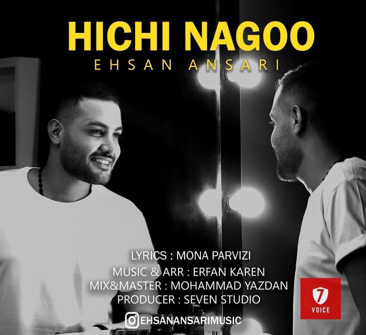 Ehsan Ansari – Hichi Nagoo