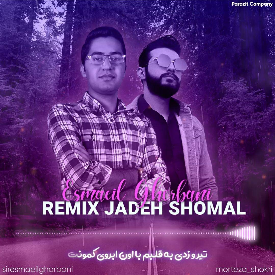 Esmaeil Ghorbani – Jade Shomal (Morteza Shokri Remix)