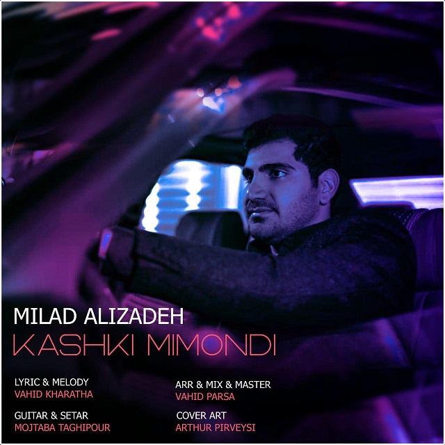 Majid Alizadeh – Kashki Mimondi