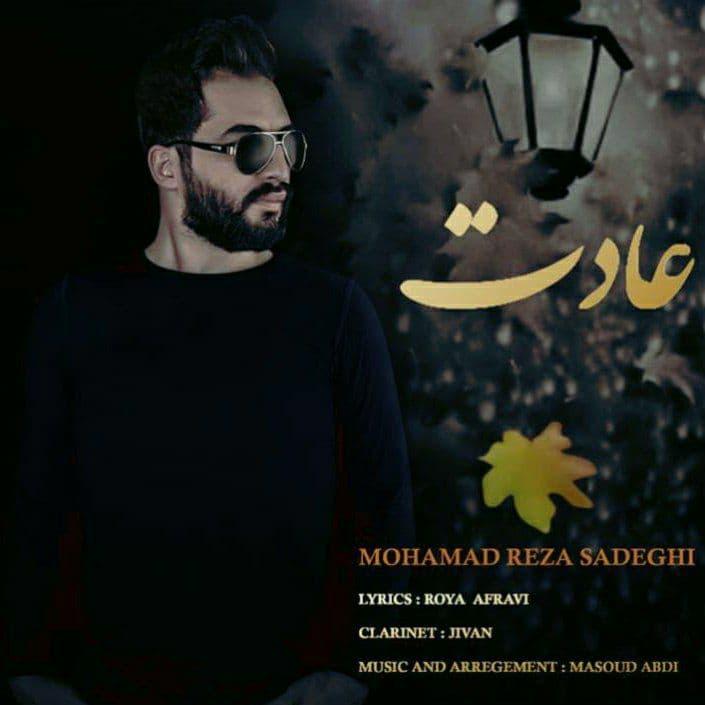 Mohammadreza Sadeghi – Adat