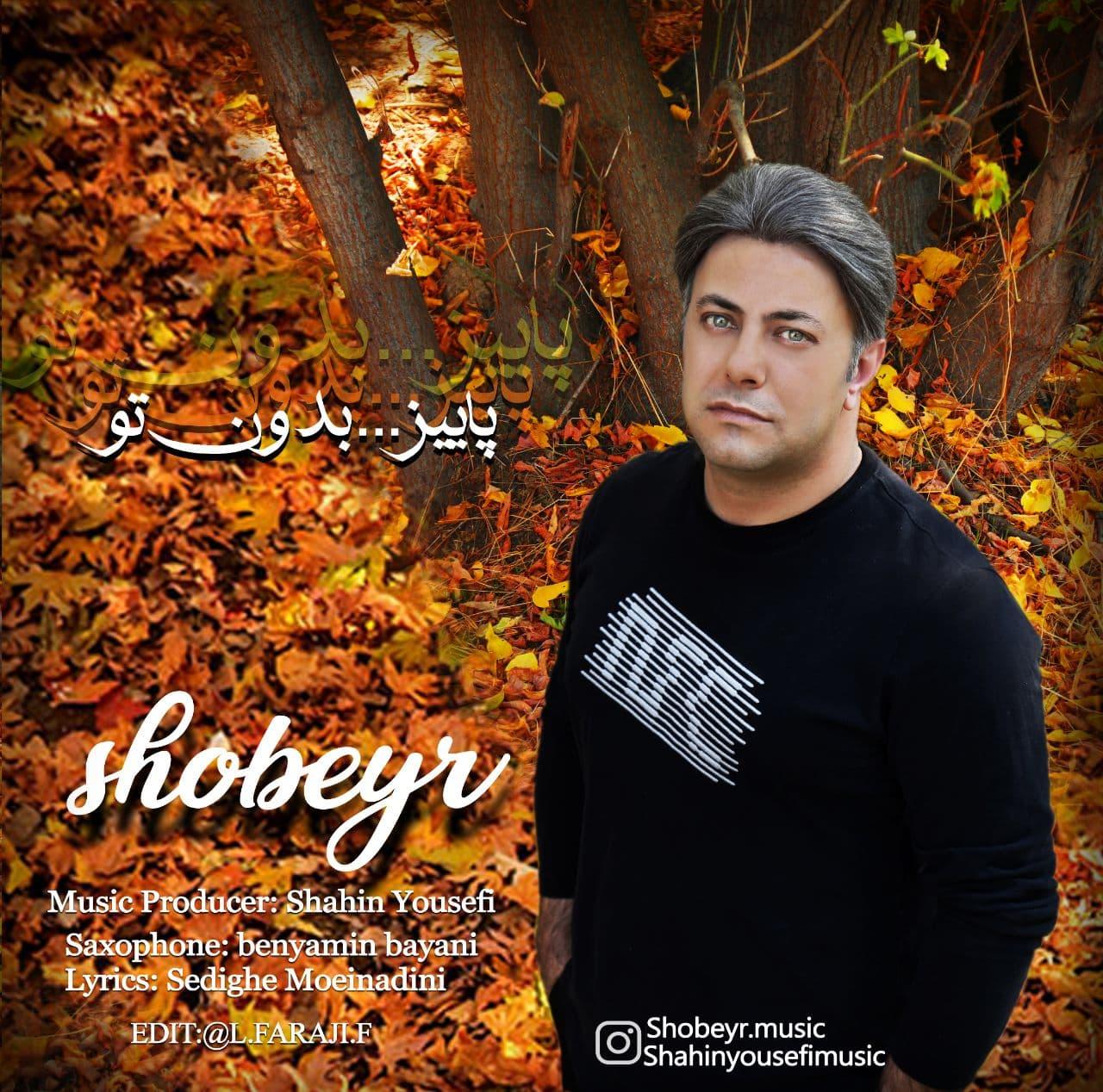 Shobeyr – Paeez Bedoone To