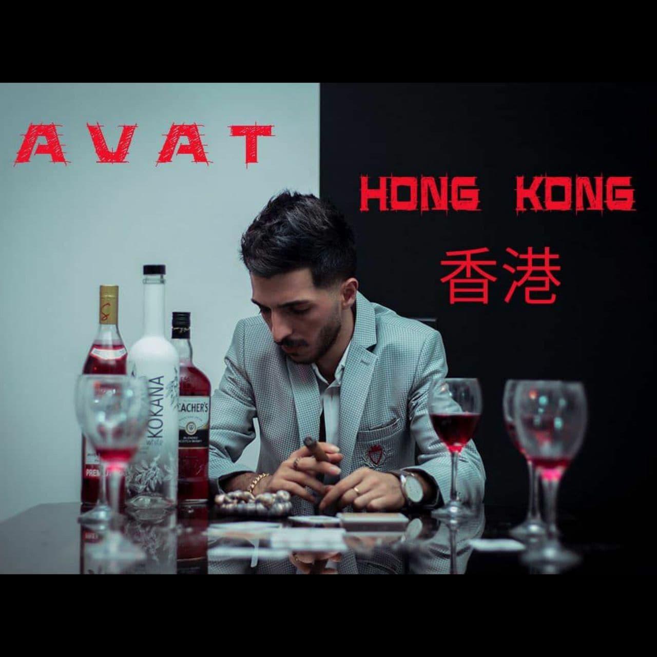 Avat – Hong Kong