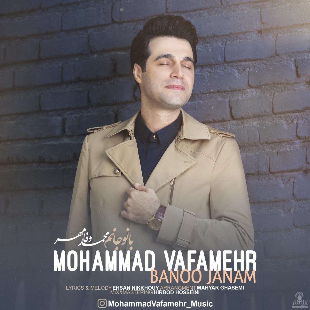 Mohammad Vafamehr – Banoo Janam