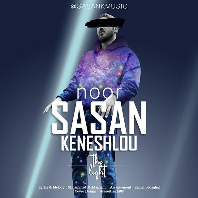 Sasan Keneshlou – Noor