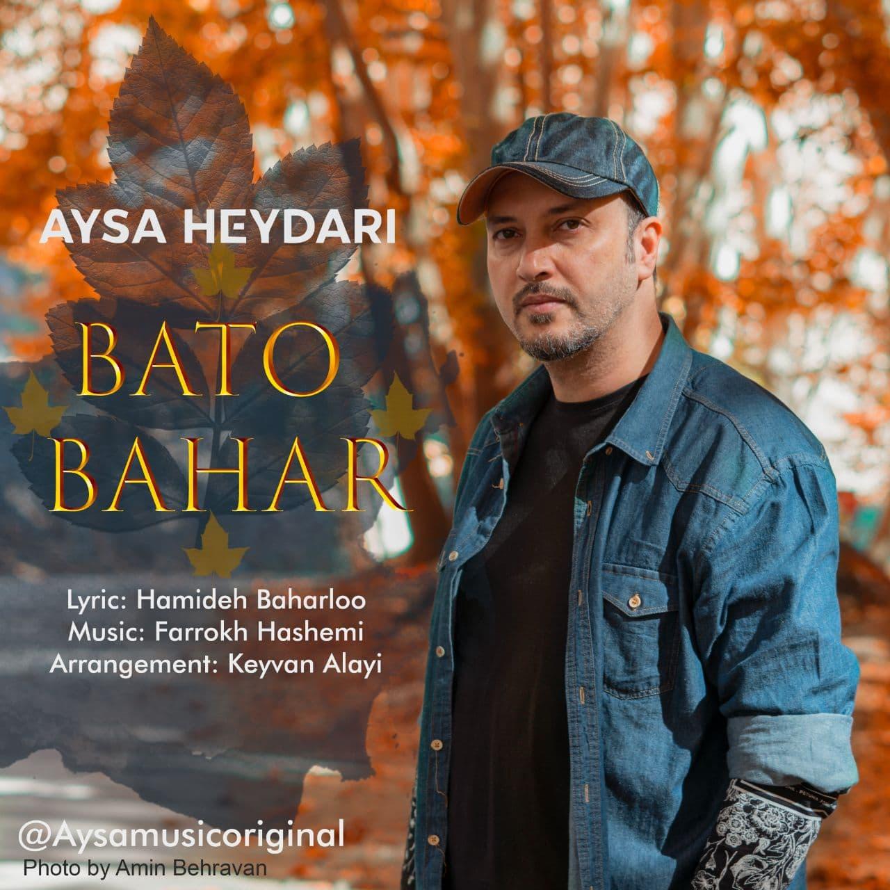 Aysa Heydari – Bato Bahar