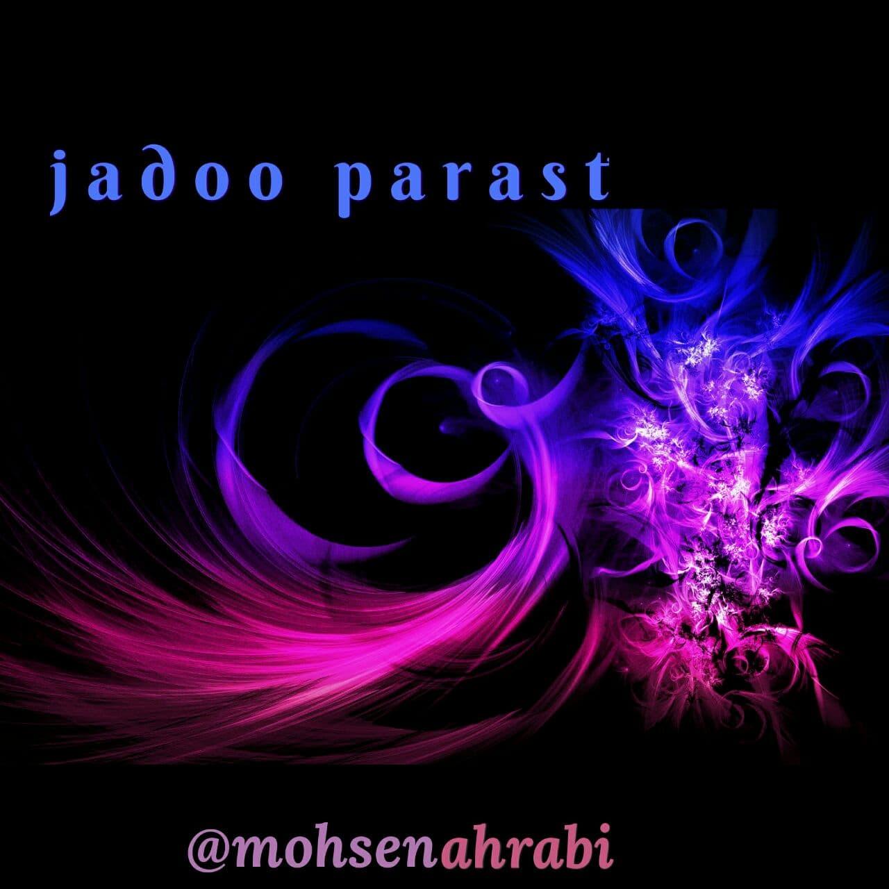 Mohsen Ahrabi – Jadoo Parast
