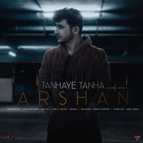 Arshan – Tanhaye Tanha