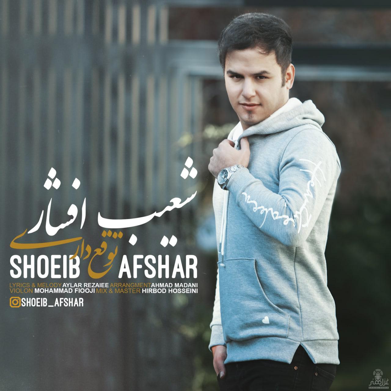 Shoeib Afshar – Tavagho Dari