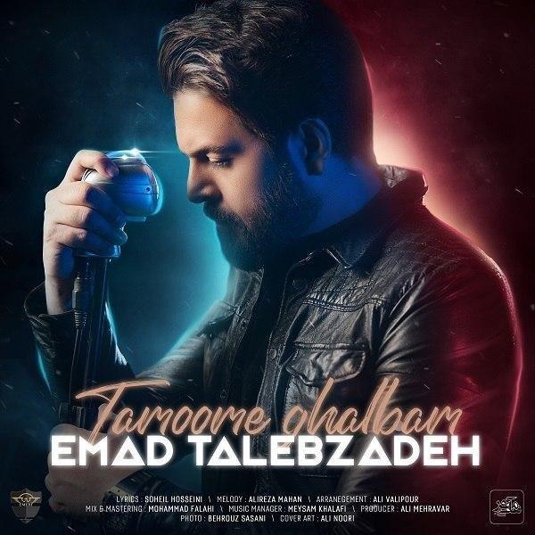 Emad Talebzadeh - Tamoome Ghalbam