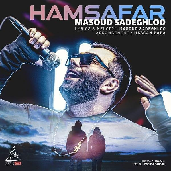 Masoud Sadeghloo – Hamsafar