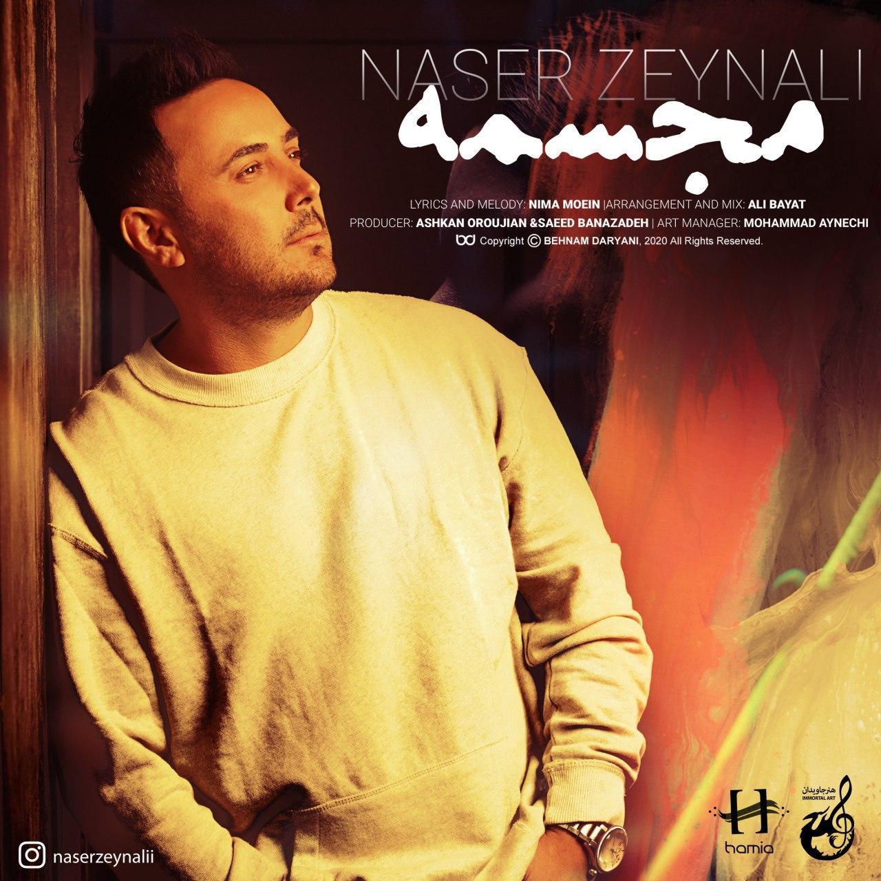 Naser Zeynali – Mojasameh