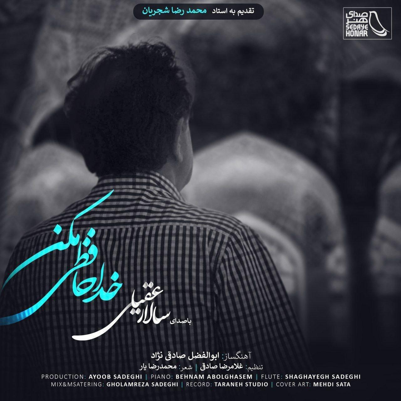 Salar Aghili – Khodahafezi Makon
