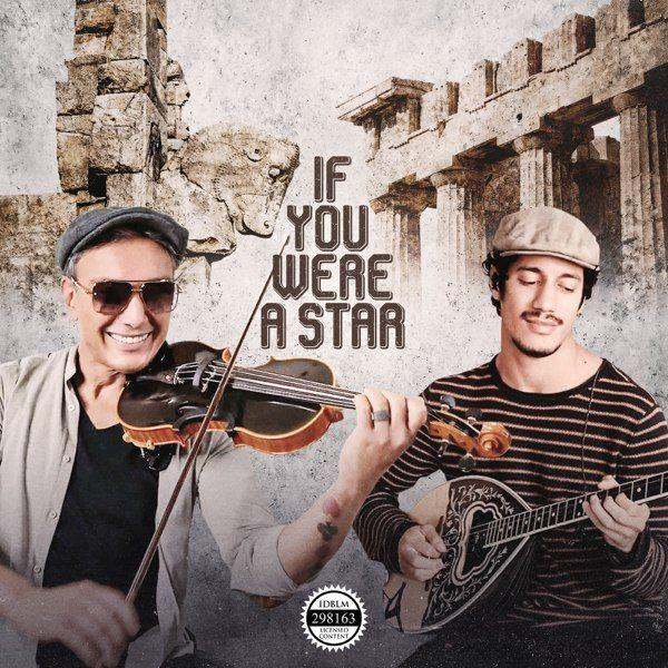 Shadmehr Aghili – If You Were a Star