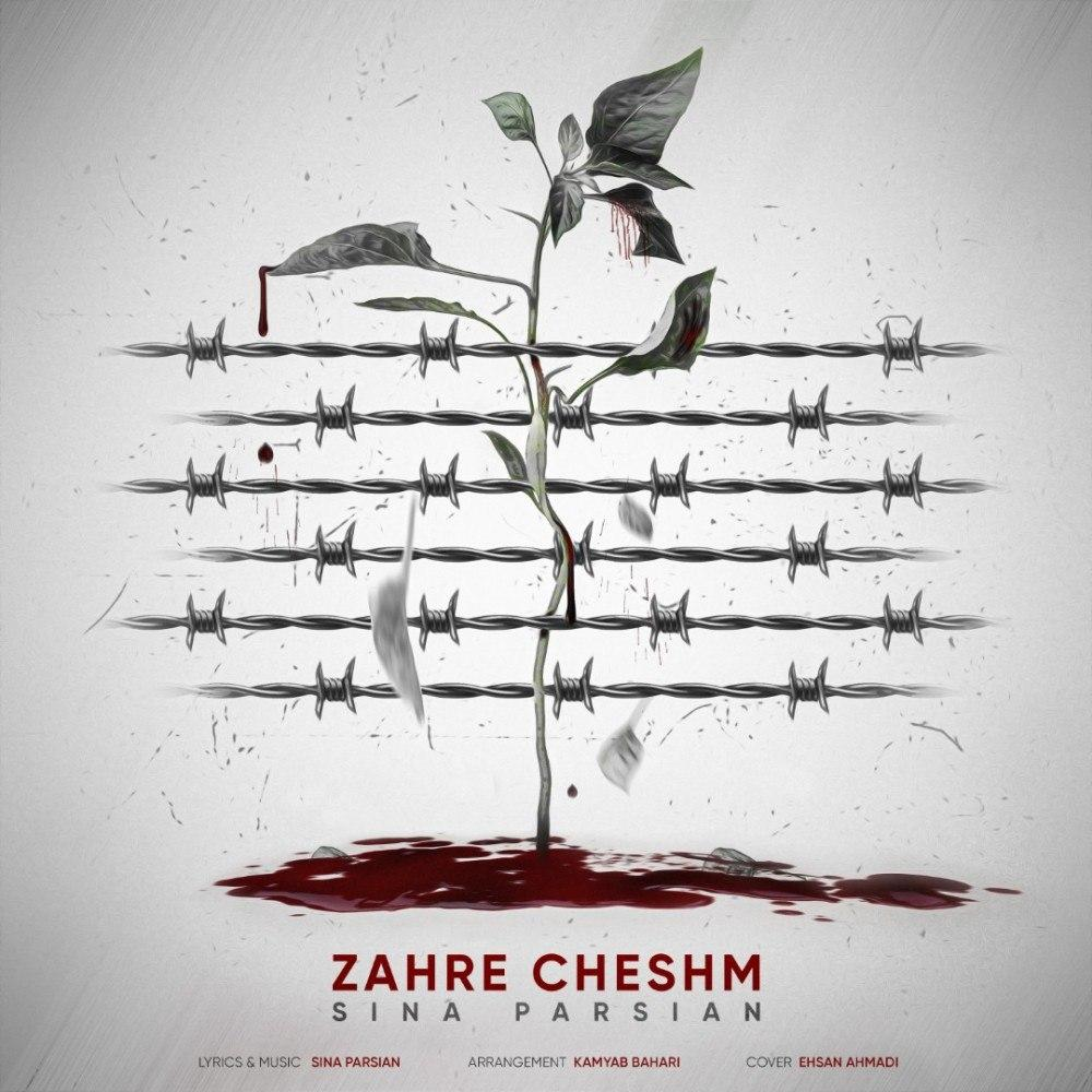 Sina Parsian – Zahre Cheshm