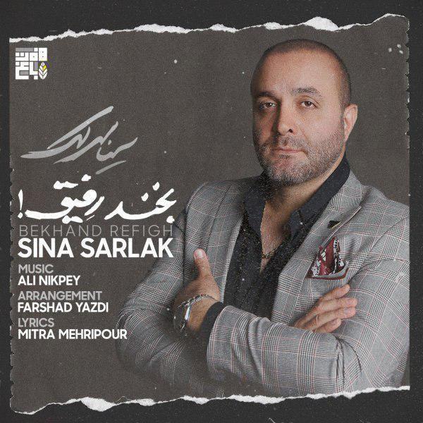 Sina Sarlak – Bekhand Refigh