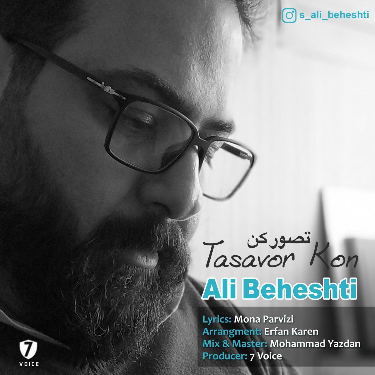 Ali Beheshti – Tasavor Kon
