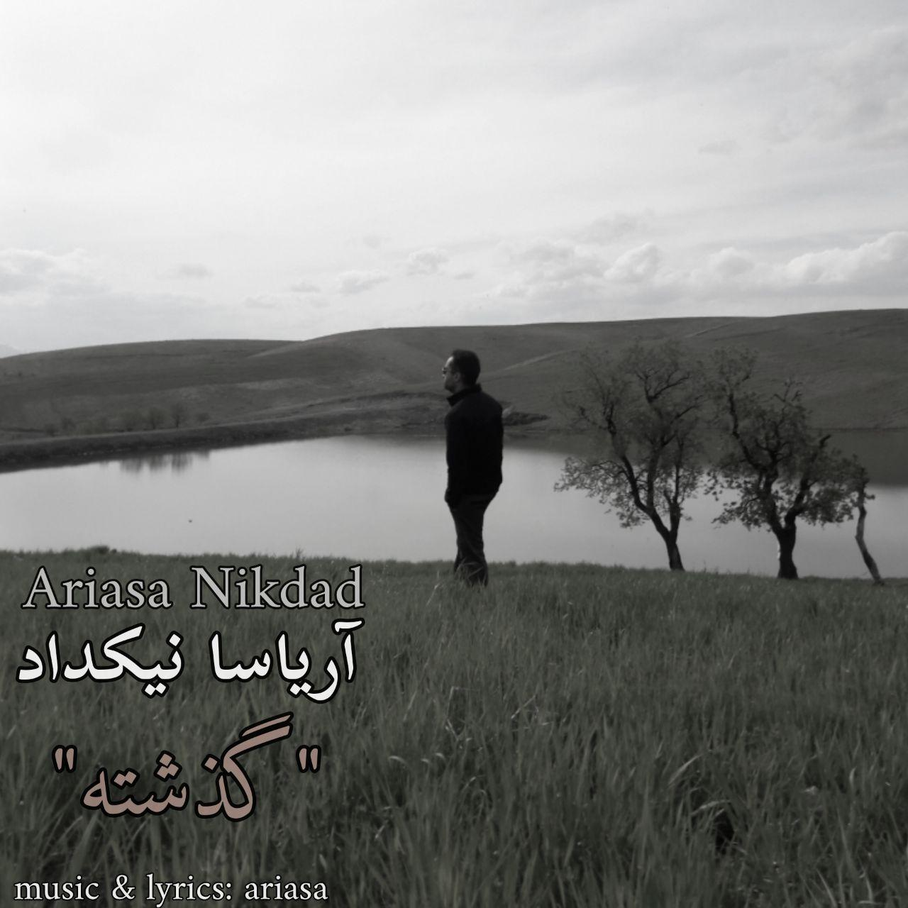 Ariasa Nikdad – Gozashteh