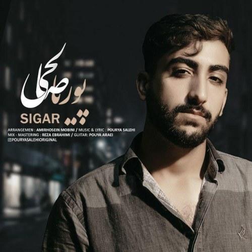 Pourya Salehi – Sigar