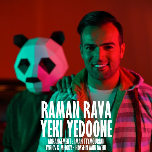 Raman Rava – Yeki Yedoone
