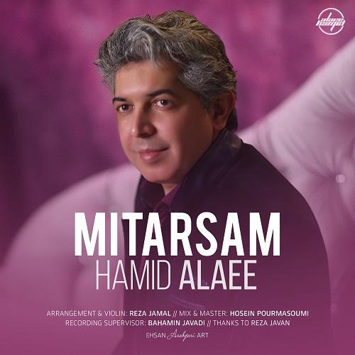 Hamid Alaee – Mitarsam