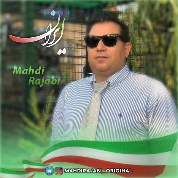 Mahdi Rajabi – Iran