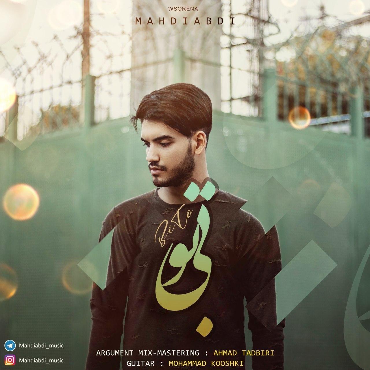 Mahdi Abdi – Bi To