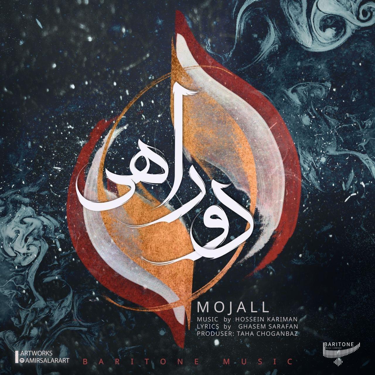 Mojal – Dorahi